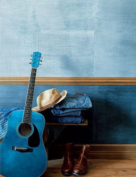 Zrób sobie jeansowy dom